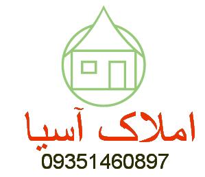 فروش آپارتمان تهران جردن 270متر